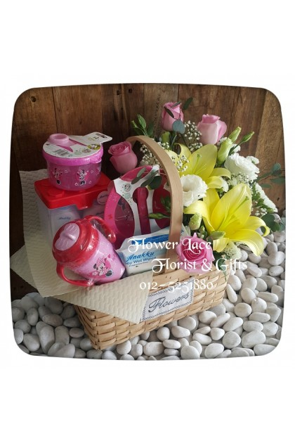 New Born Baby Gifts & Flowers 005